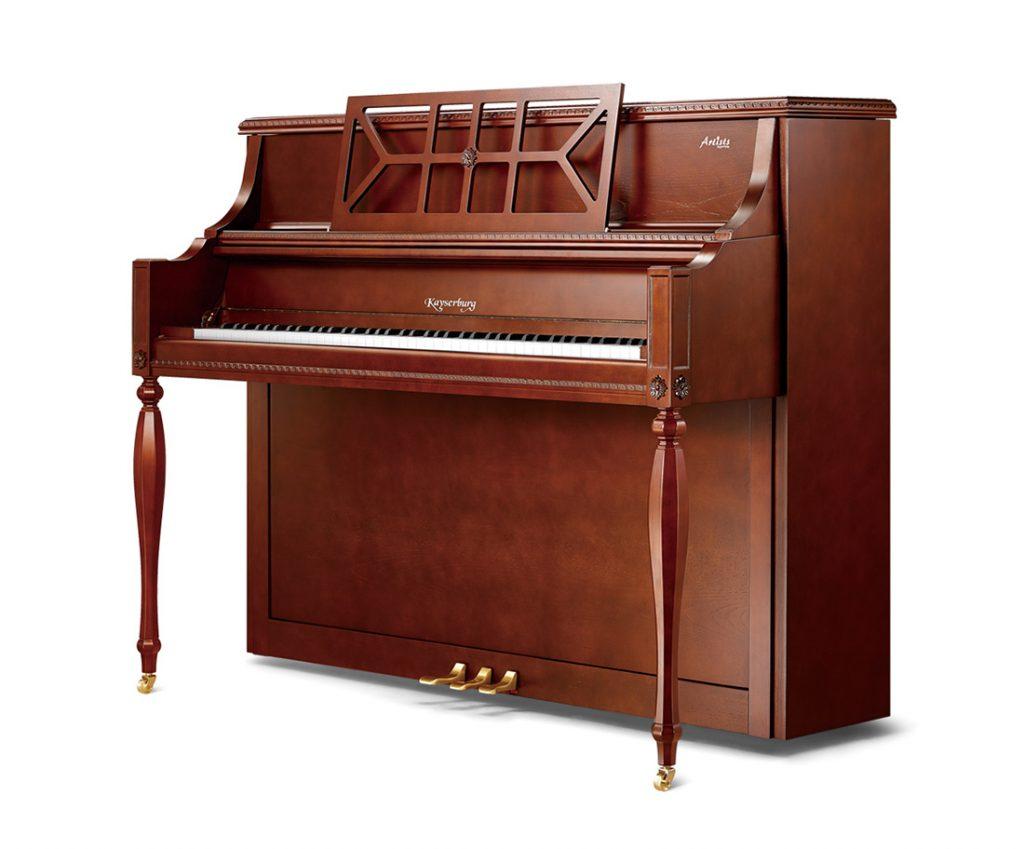Kayserburg Artists Series KA1UX Vertical Piano
