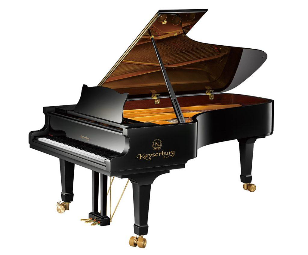 Kayserburg Artists Series KA243 Grand Piano