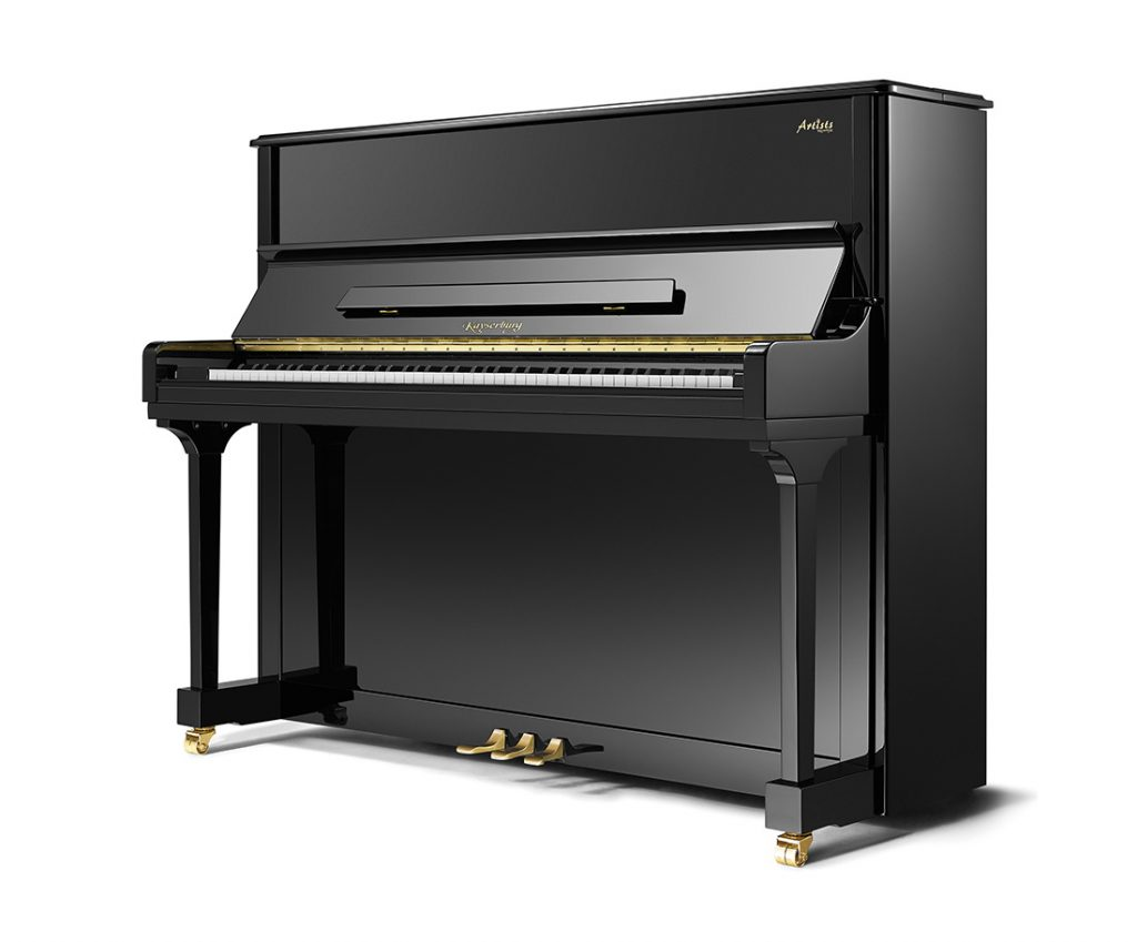 Kayserburg Master Series KAM2 Upright Piano