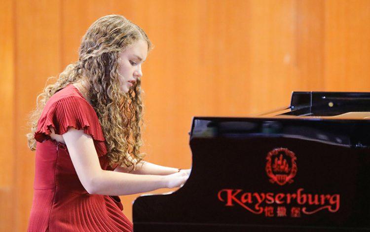 Kayserburg Youth Piano Competition