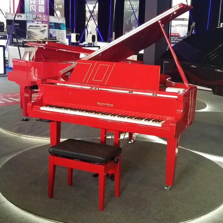 Kayserburg 70th-PianoDis Piano