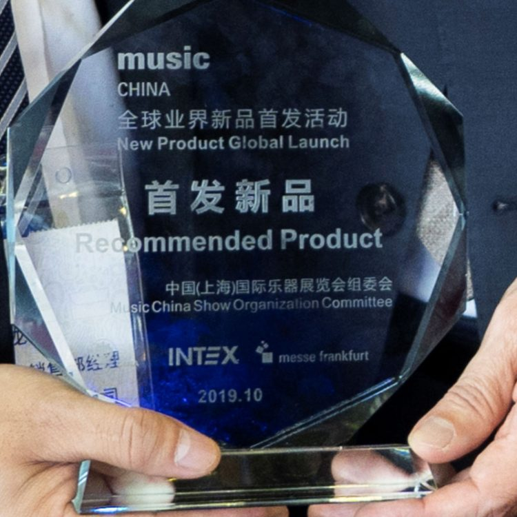 Prodigy Recommended Product Award