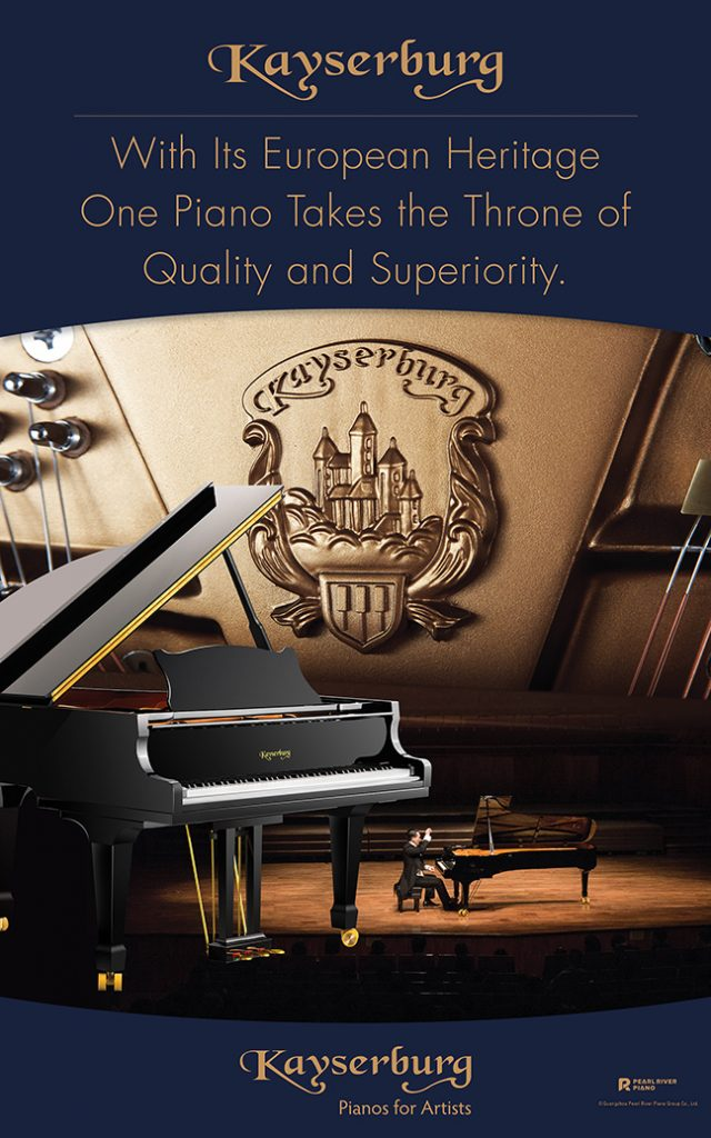 Kayserburg Quality Piano Topper