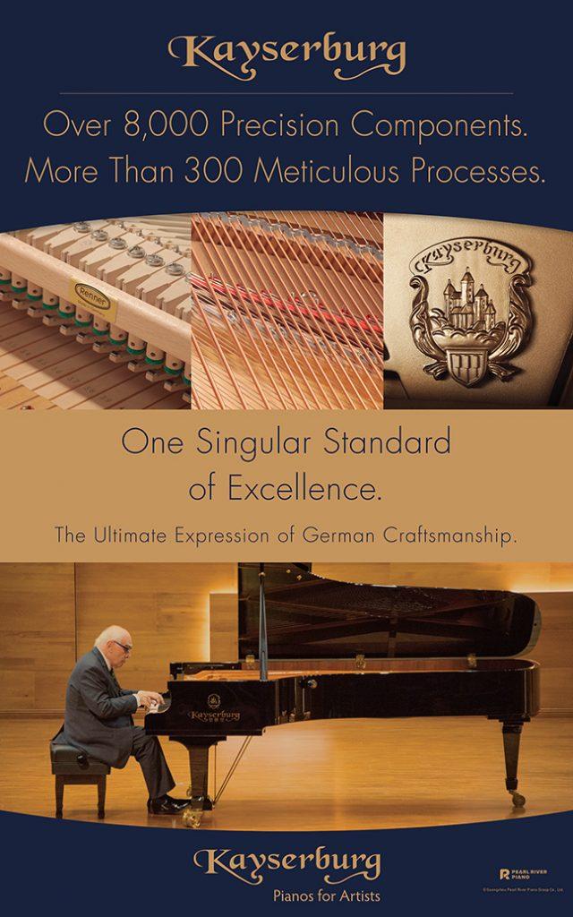 Kayserburg Singular Piano Topper